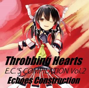 Throbbing Hearts